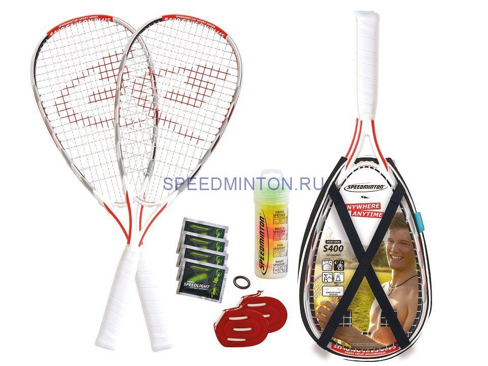 Speedminton® Set S400 (НЕТ В НАЛИЧИИ)