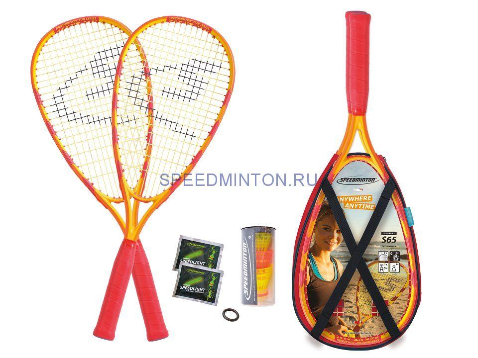 Speedminton® Set 65